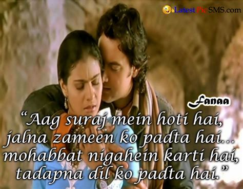 film quotes in hindi cute love quotes from hindi movies image quotes at