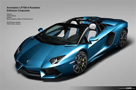 How Does It Take To Make A Lamborghini Aventador Create Your Own Lamborghini Aventador Roadster