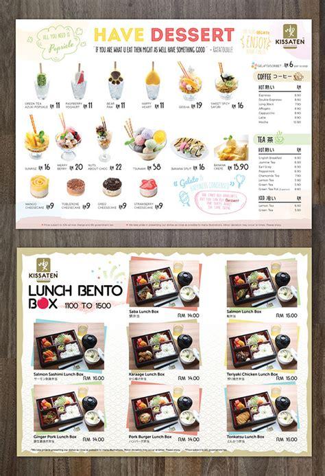 design dessert menu 2014 kissaten dessert and lunch menu on behance