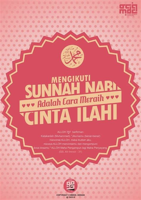 Poster Motivasi Handlettering 73 40x60cm 13 best islamic poster images on islamic posters islamic quotes and allah