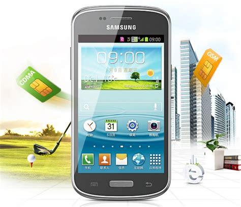 Hp Samsung Infinite harga hp samsung dan gambar terbaru 2013 hairstyle gallery