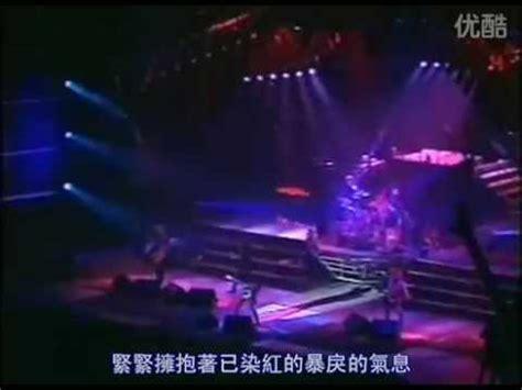x japan week end live ver x japan week end 95 live 中文字幕 youtube