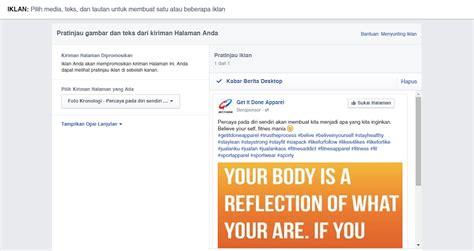 cara membuat iklan di facebook dengan gratis cara membuat iklan di facebook dengan pembayaran bank transfer