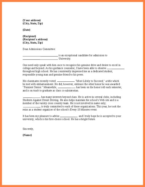 Reference Letter Application how to write an admission letter for graduate school