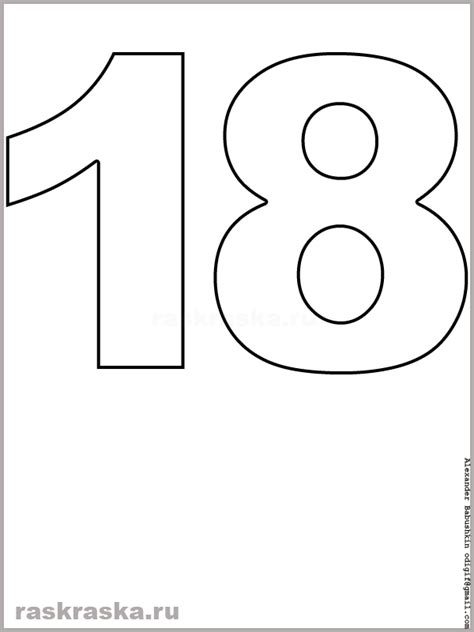 number 18 template coloring she coloring pages