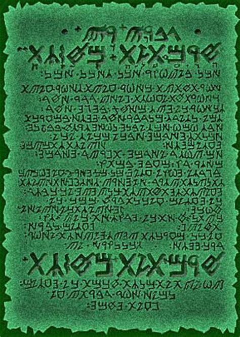 la tabla de esmeralda 8495311526 la tabla de esmeralda de hermes trismegisto