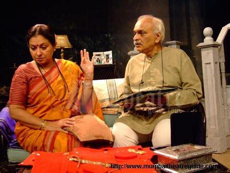 Wedding Album Girish Karnad Summary by Primetime Theatre Company S Wedding Album 150 Shows