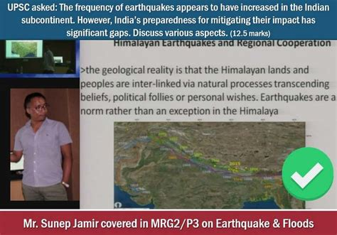 earthquake upsc download upsc mains general studies paper 3 gs3 topicwise