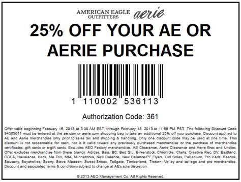 American Eagle Gift Card Promo Code - 25 off the tab at american eagle aerie or online via promo code 94369611 coupon