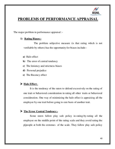 Mba Project Report On Performance Appraisal System Pdf by Problems With Performance Related Pay Essayhelp954 Web