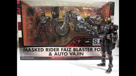 Faiz Blaster Form Auto Vajin Sic 29 Bandai Mib s i c vol 29 faiz blaster mode and auto vajin