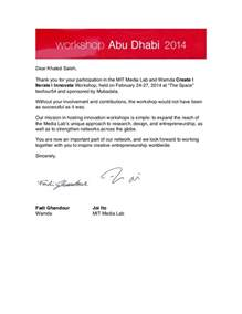 Thank You Letter For Donation And Participation Khaled Saleh Letter Of Participation