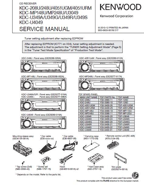 kenwood kdc mp142 wiring diagram wiring diagram with