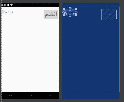 layout rtl android right to left android is constraint layout support rtl