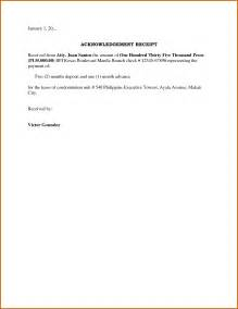 Acknowledgement Letter For Lease 8 Acknowledgement Of Receipt Form Template Lease Template