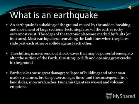 section 8 1 what is an earthquake презентация на тему quot what is an earthquake an earthquake