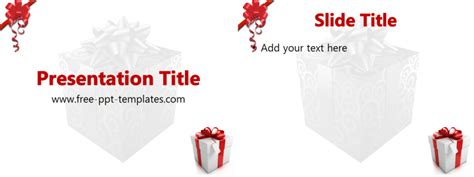 Gift Ppt Template Free Powerpoint Templates Gift Powerpoint Template