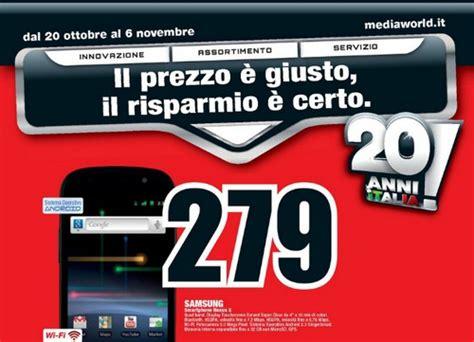 media world porta di roma volantino media world roma tecnologia le offerte di