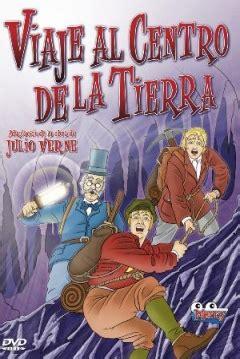 libro journey to the center pel 237 cula viaje al centro de la tierra 1977 a journey
