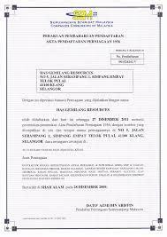 dokumen beli kereta dokumen dukomen yang diperlukan untuk urusan apply