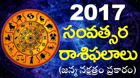 new year 2017 predictions 2017 new year horoscope vedic astrology predictions