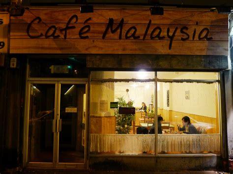 gourmetgorro cafe malaysia cathays malaysian restaurant
