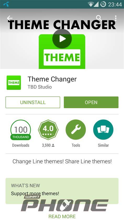 theme changer line sao ว ธ การเปล ยน theme line android ง ายๆพร อมแจก theme line