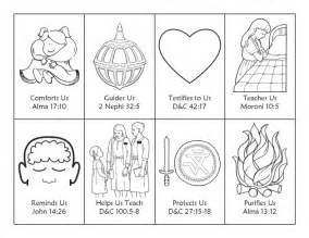 Simple Ideas For Primary 2 Lesson 13 And Primary 3 The Holy Ghost Helps Me Coloring Page