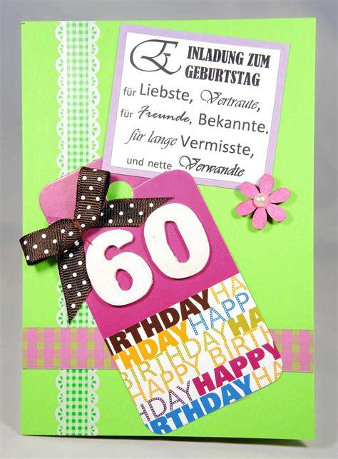 Kostenlose Vorlagen Geburtstag Einladungskarten 60 Geburtstag Einladung Zum Paradies