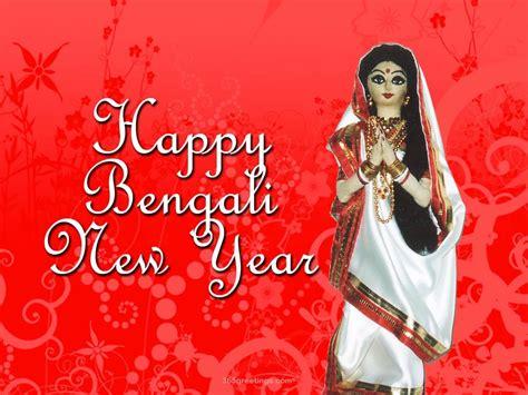 new year bangla kobita pohela boishakh wishes bengali new year quotes sms messages pic