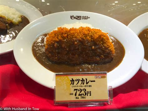 How Much Do Mba Cost In Japan by How Much It Costs To Eat In Japan Japan Food Travel