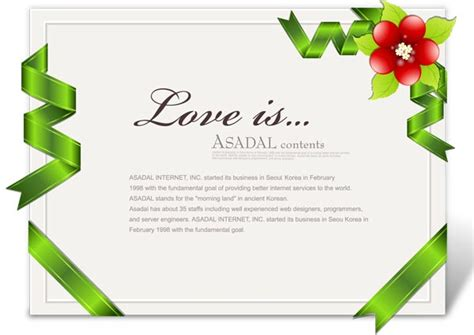 free invitation card designs 2 ribbons design on cards or invitations vector