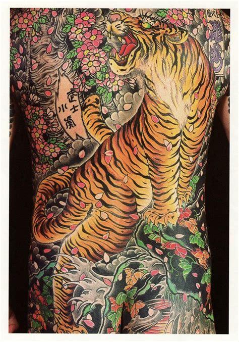 yakuza tattoo horiyoshi 125 best horiyoshi iii yoshihito nakano images on pinterest