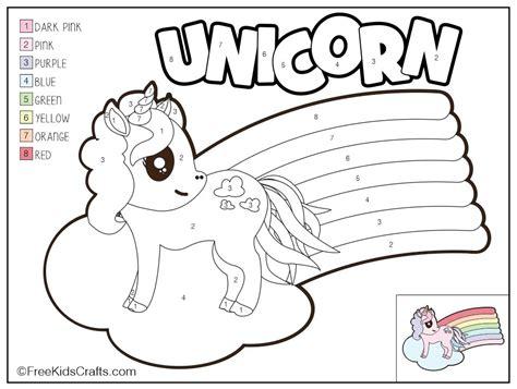 free printable color by number color by number unicorn printable