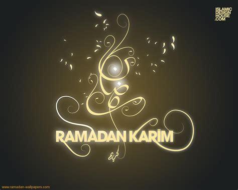 free wallpaper ramadan mubarak ramadan mubarak wallpaper ramadan mubarak wallpaper