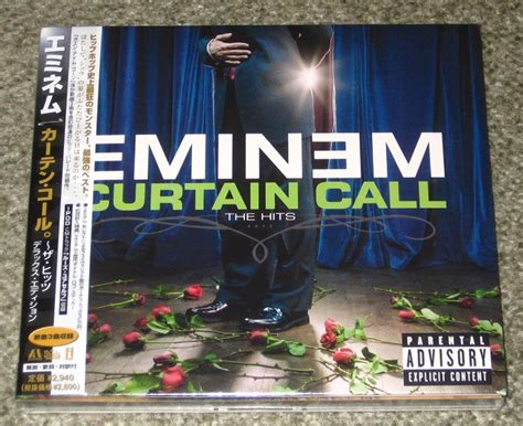 eminem curtain call songs eminem curtain call records vinyl and cds hard to find