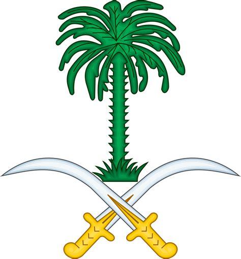 foreign relations  saudi arabia wikipedia