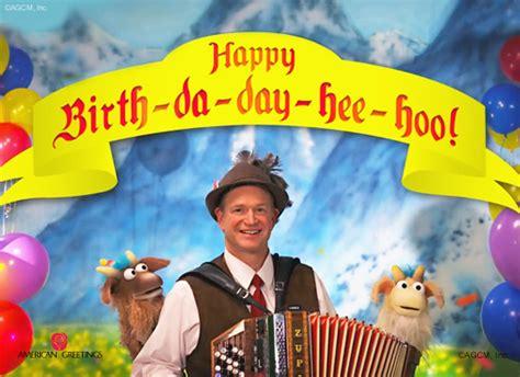 birthday yodel video ecard personalized lyrics milestone birthday ecard american