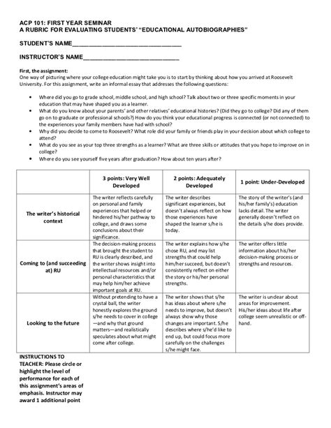 biography rubric educational autobiography rubric 2