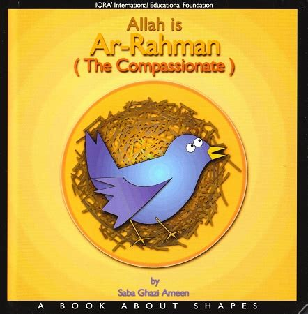 who is ar rahman allah mp3 download allah is ar rahman the compassionate