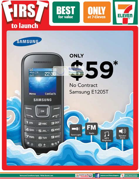 samsung  mobile phone offer   eleven  aug