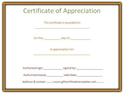 air certificate of appreciation template air certificate of appreciation template 28 images