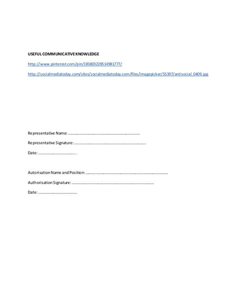protocol template digital communications protocol template