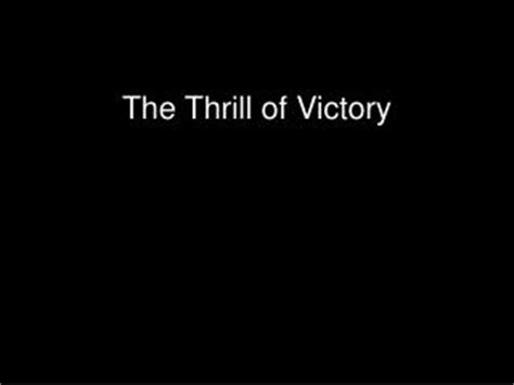 The Thrill Of Victory ppt thrill of victory powerpoint presentation id 7388346