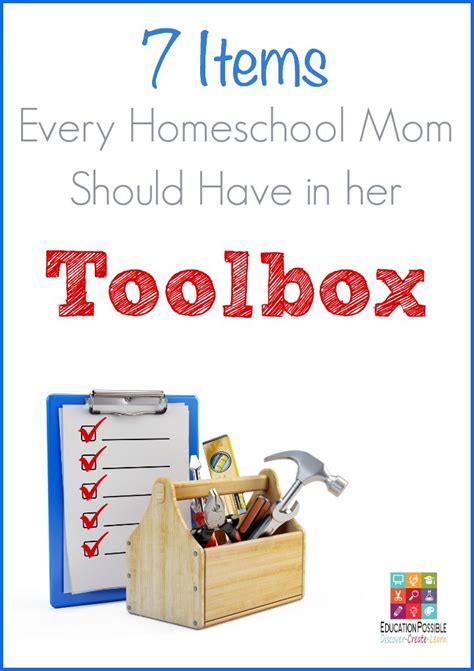 items every home should have items every home should have 7 items every homeschool mom