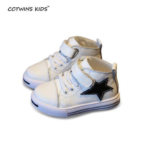 2016 new autumn baby boys white platform sneakers children