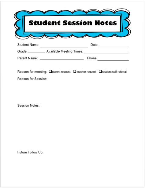 counselling session notes template keeping track of counseling notes the middle school