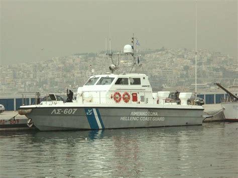 fast patrol boats wiki motomarine panther 57 patrol boat wikipedia