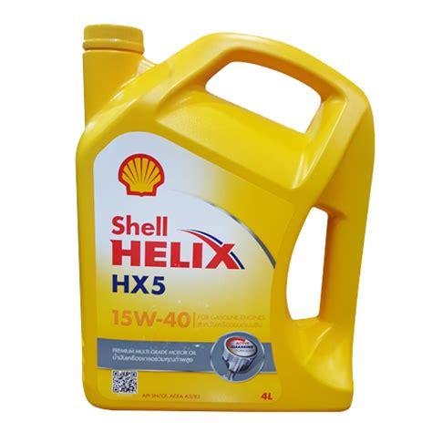 Shell Helix Hx5 shell helix hx5 15w 40