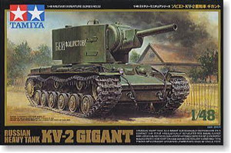 Tamiya 148 Russian Heavy Tank Kv 2 Gigant russian heavy tank kv 2 gigant plastic model